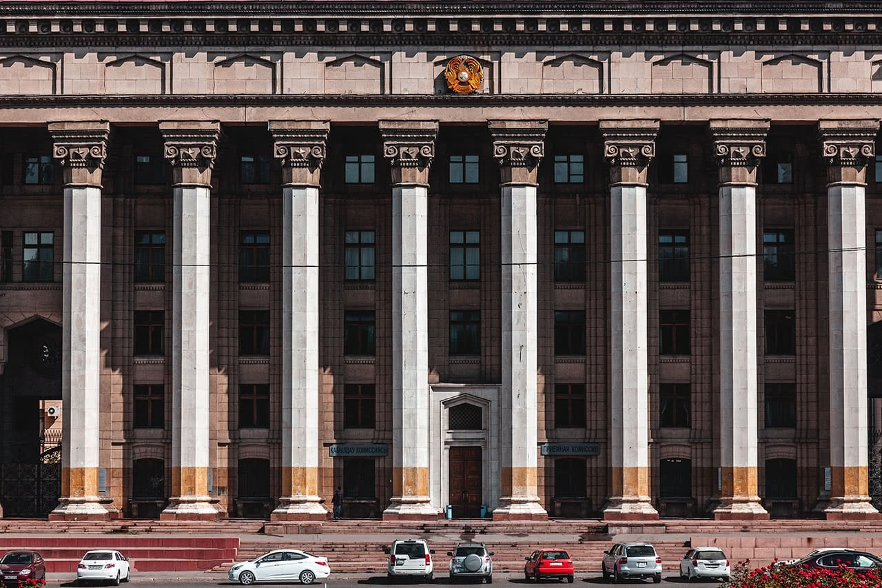 Government building in Almaty, Kazakhstan.