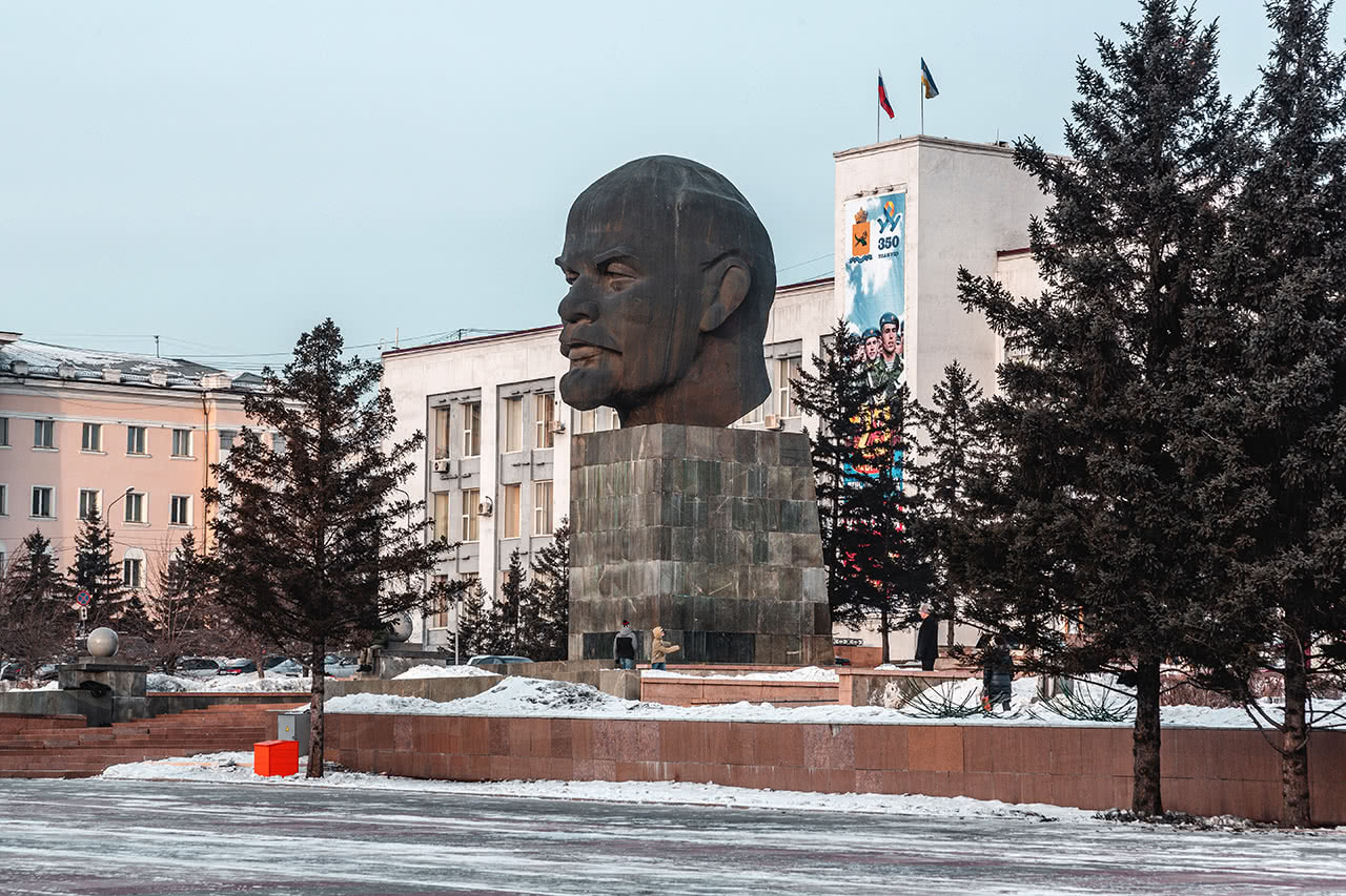 Giant statue of Lenin's head in Ulan Ude.